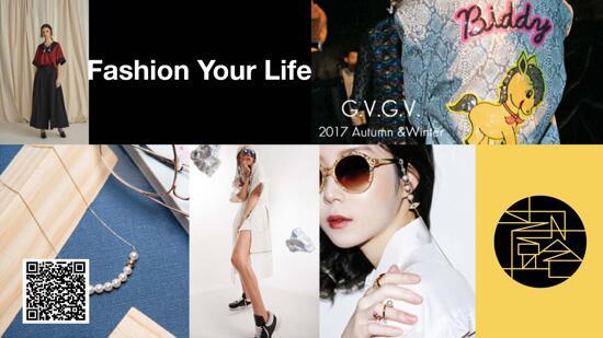 时尚新零售,真我新开始——OnlyLady旗下OM商城开业活动发布